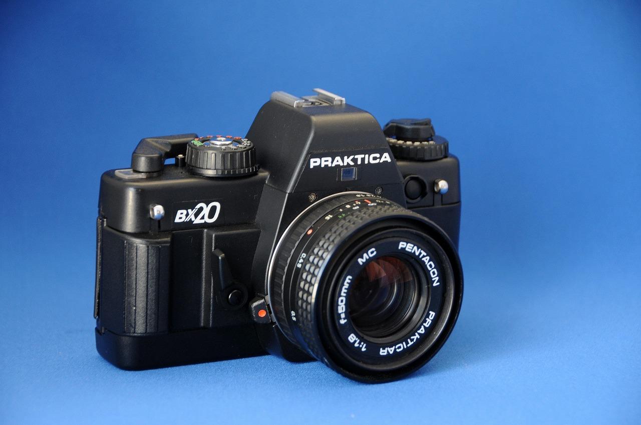Praktica bx private camera museun